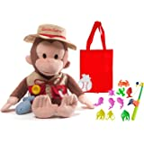 Curious George Gift Combo | Teach Me Fishing Curious George Plush 16"