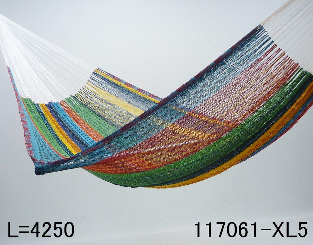 HAMACAS RADA(ハマカス ラダ) マヤンハンモックXL 117061-XL5   B01N0JRUJU