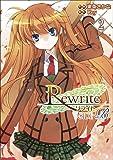 Rewrite:SIDEーB 2 (電撃コミックス)