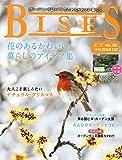 BISES(ビズ) 2016年 12 月号