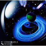 COSMOSCAPE II(通常盤)