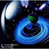 COSMOSCAPE II(初回限定盤)