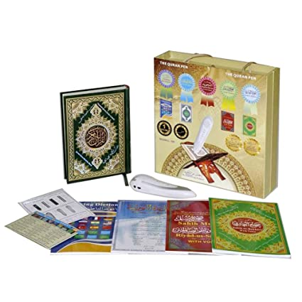 Quran Reading 4GB Translating and Reciting Pen- 5 Reciters/5 Translations