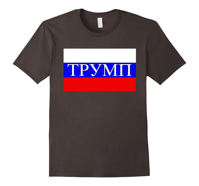 Anti Trump Russian Text Russian Flag T-Shirt-TH