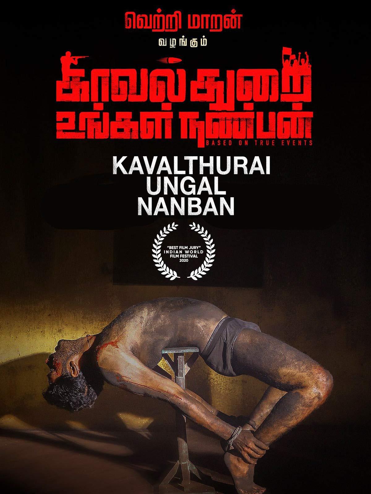 Kavalthurai Ungal Nanban on Amazon Prime Video UK