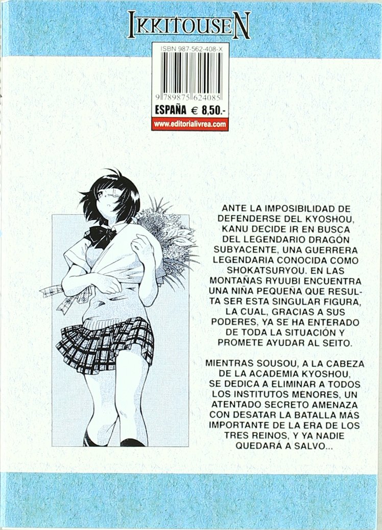 Download Ikkituosen 8 (Spanish Edition) ebook