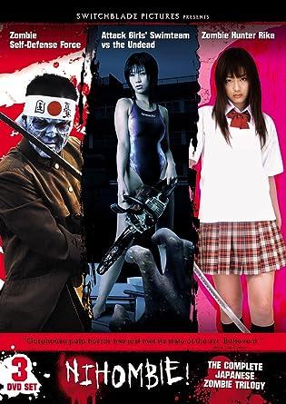Japanese zombie porn 7