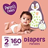 Branded Parent's Choice Diapers, Size 2, 160 Diapers, Branded Diapers with Fast delivery (Soft and Comfortable for Babies)