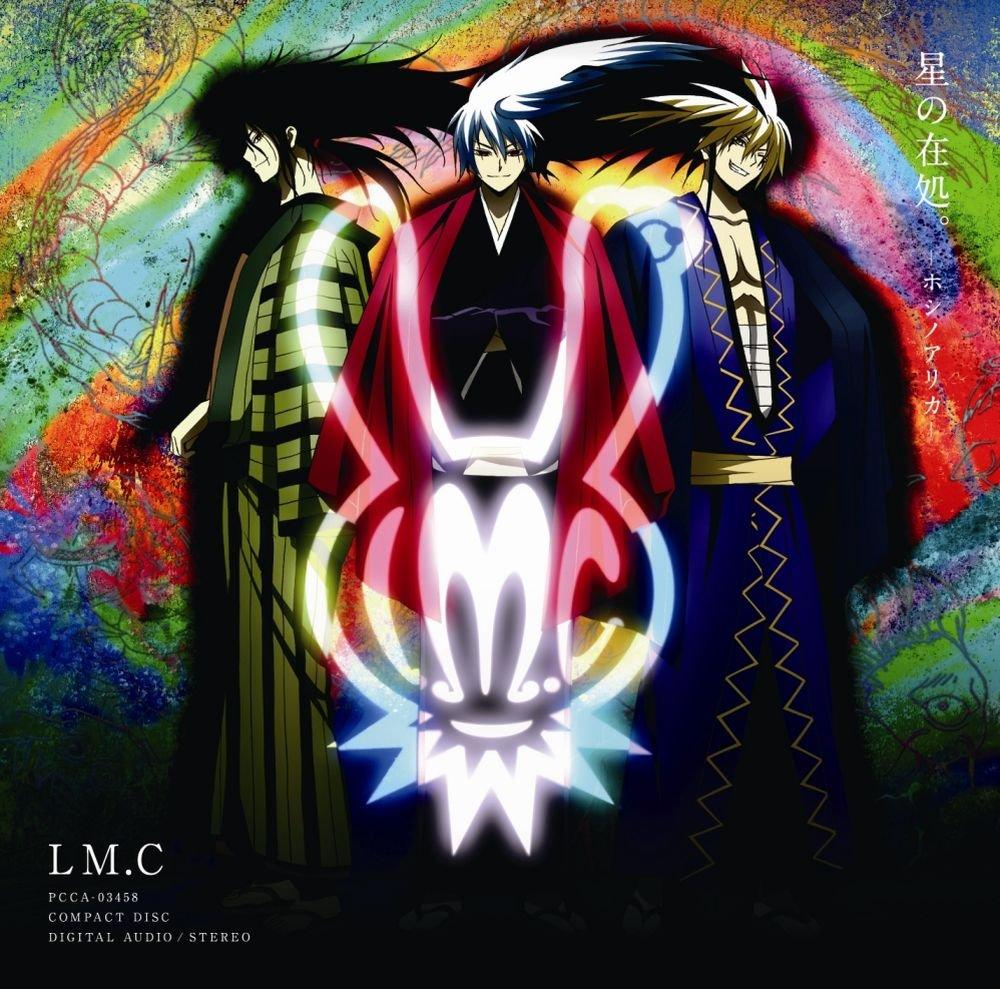 lm.c hoshi no arika
