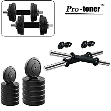fd06f42349c Image Unavailable. Image not available for. Colour  Protoner Adjustable  Rubber Dumbbells ...