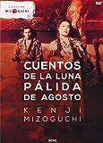 Cuentos De La Luna Pálida De Agosto [DVD]
