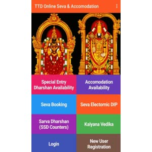 TTD Online Seva & Accomodation Booking: Amazon ca: Appstore for Android