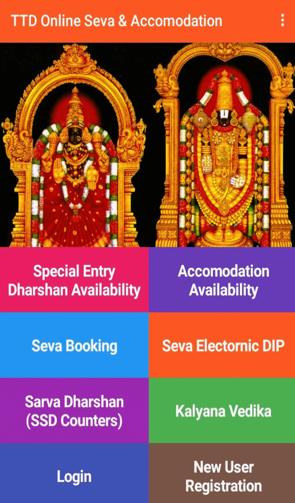 Amazon com: TTD Online Seva & Accomodation Booking: Appstore for Android