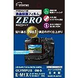 エツミ デジタルカメラ用液晶保護フィルムZERO OLYMPUS OM-D E-M1X/E-M1MkII/E-M5MkII/E-M10対応 E-7319