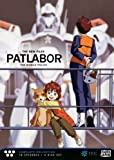 Patlabor, The Mobile Police: The New Files Complete Collection