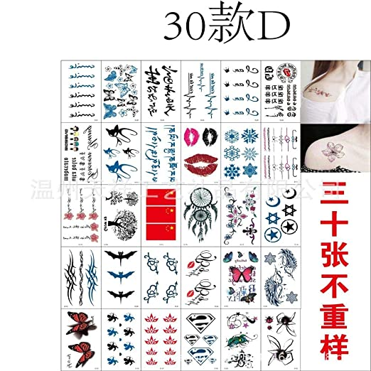 tzxdbh 10pcs- Pegatinas de Tatuaje a Prueba de Agua Pegatinas de ...