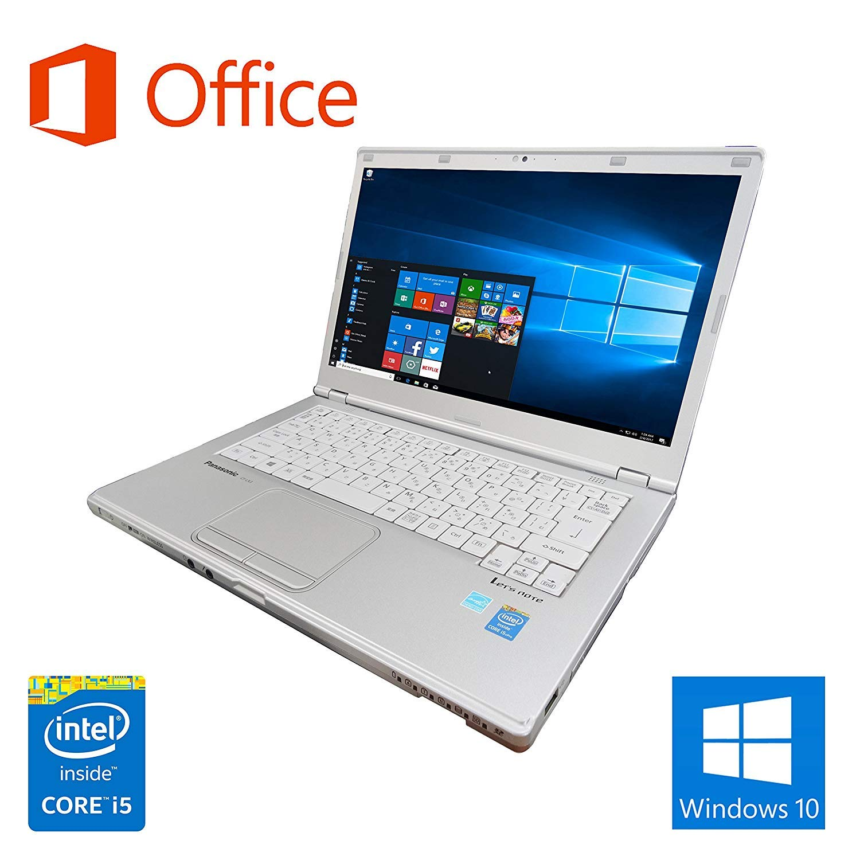 新品SSD240GB【Microsoft Office 2016搭載】【Win 10搭載】Panasonic CF-LX3/第四世代Core i5-4310U 1.9GHz/メモリー8GB/新品SSD:240GB/DVDスーパーマルチ/14インチ/HDMI/USB 3.0/無線搭載/ B07JKFNMYB, GUTS CHROME 13fb15d3