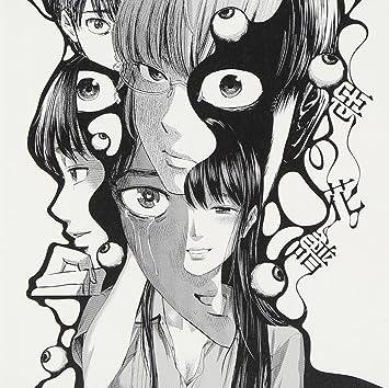 """Résultat de recherche d'images pour """"aku no hana"""""""