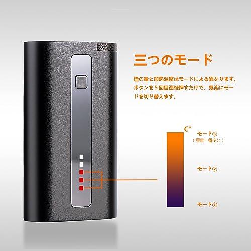 iQOSアイコス互換品電子タバコタバコカートリッジ対応可能360°全方位から加熱18本連続で楽しめる