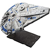 "Bandai Hobby Star Wars 1/144 Plastic Model Millennium Falcon (Lando Calrissian Ver.) ""Solo: A Star Wars Story"""