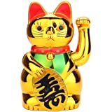 Lucky Cat - SODIAL(R)Chat Chinois Porte-bonheur a Bras Mobile Lucky Cat