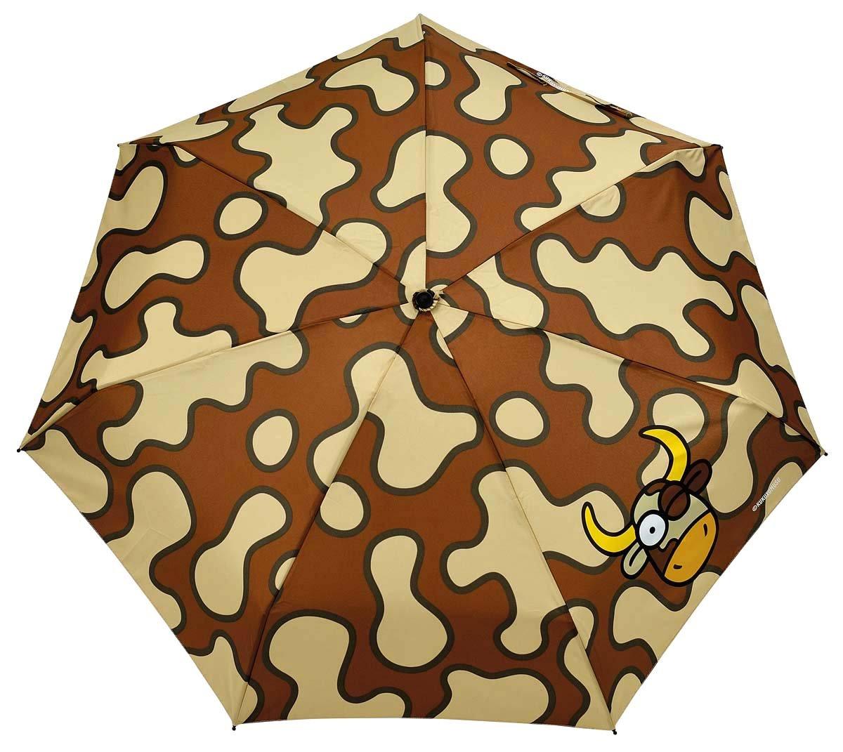 Paraguas plegable infantil Kukuxumusu Animals 2 Marrón: Amazon.es: Equipaje