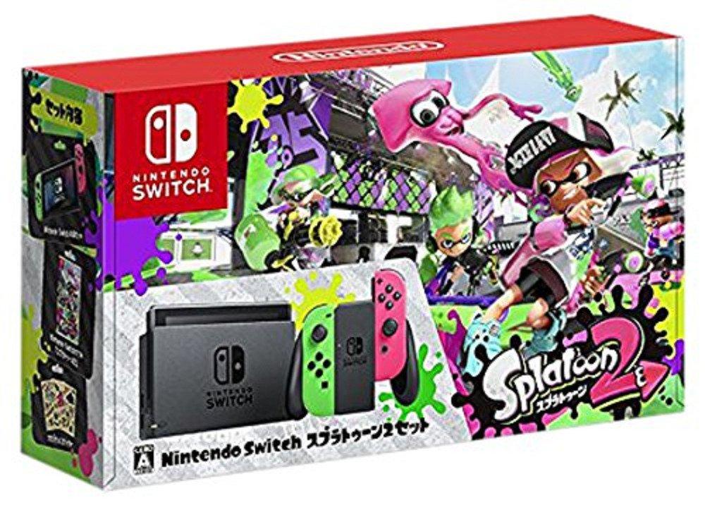 Nintendo Switch スプラトゥーン2セット 【数量限定購入特典】イカすスタートガイド 付 B07B9MSKKN
