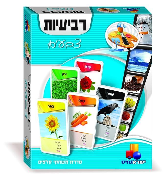 Amazon.com: Hebreo – Juego de cartas Go peces – colores ...