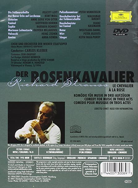 Amazon com: Strauss: Der Rosenkavalier: Felicity Lott, Kurt