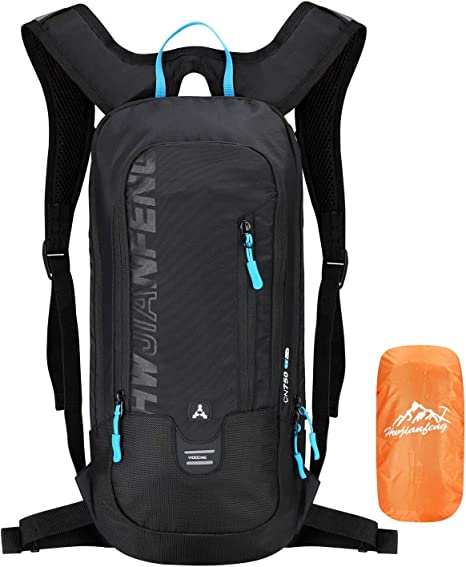 ultrashang 10L Mini Mochila de esquí de Ciclismo Impermeable, Bicicleta Ligera de pequeño tamaño Bike Backpack para el Senderismo Camping Mountaineering Trekking (Biking Daypack): Amazon.es: Deportes y aire libre