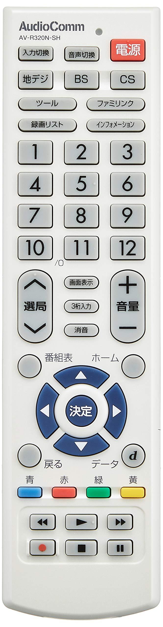 OHM シャープ アクオス用 TVリモコン AV-R320N-SH product image