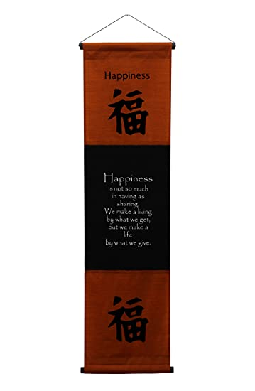 Amazon.com: G6 Collection - Cartel con mensaje inspirador ...
