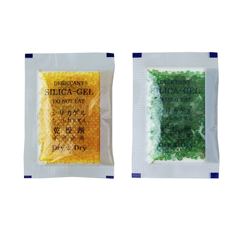 "[50 Packs] 10 Gram Orange""Dry & Dry"" Premium Indicating(Orange to Dark Green) Silica Gel Packets - RECHARGEABLE"