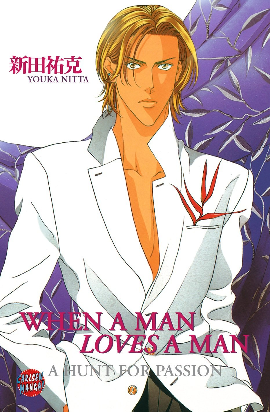 When A Man Loves A Man: A Hunt For Passion (Carlsen Comics)