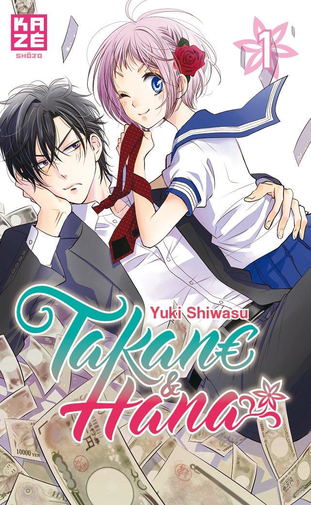 SHIWASU Yuki - Takane & Hana : tome 1 71g8fjqbZ6L