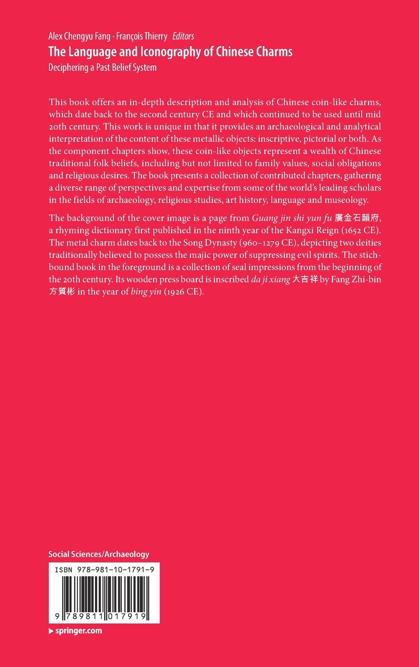 The Language and Iconography of Chinese Charms: Deciphering a Past Belief System (English and Chinese Edition) by Springer