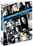 WITHOUT A TRACE/FBI 失踪者を追え! 3rdシーズン 前半セット (1~12話・3枚組) [DVD]