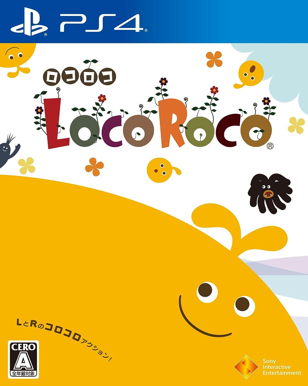 """LocoRoco"""