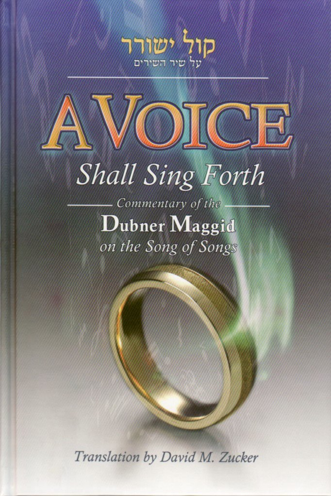 A Voice Shall Sing Forth: Commentary of the Dubner Maggid on