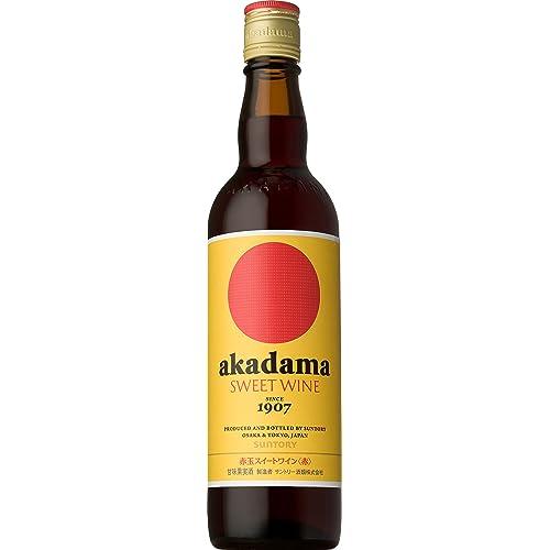 サントリー 赤玉スイートワイン550ml 赤