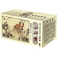 中国古典名著连环画:水浒传(典藏版)(封面随机)