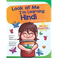 Look At Me I'm Learning Hindi: A Story For Ages 3-6: 8