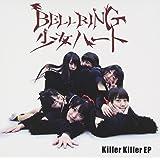 Killer Killer EP