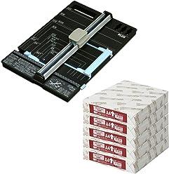 プラス 裁断機 ハンブンコ A4 + コピー用紙 A4 2500枚 (500枚×5冊) セット