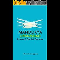 Mandukya Upanishad: Essence and Sanskrit Grammar