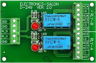 Electronics-Salon Deux modules de relais de signal DPDT, version DC12V, pour PIC Arduino 8051 AVR.