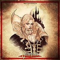 Castlevania - Symphony Of The Night (Vinyl)