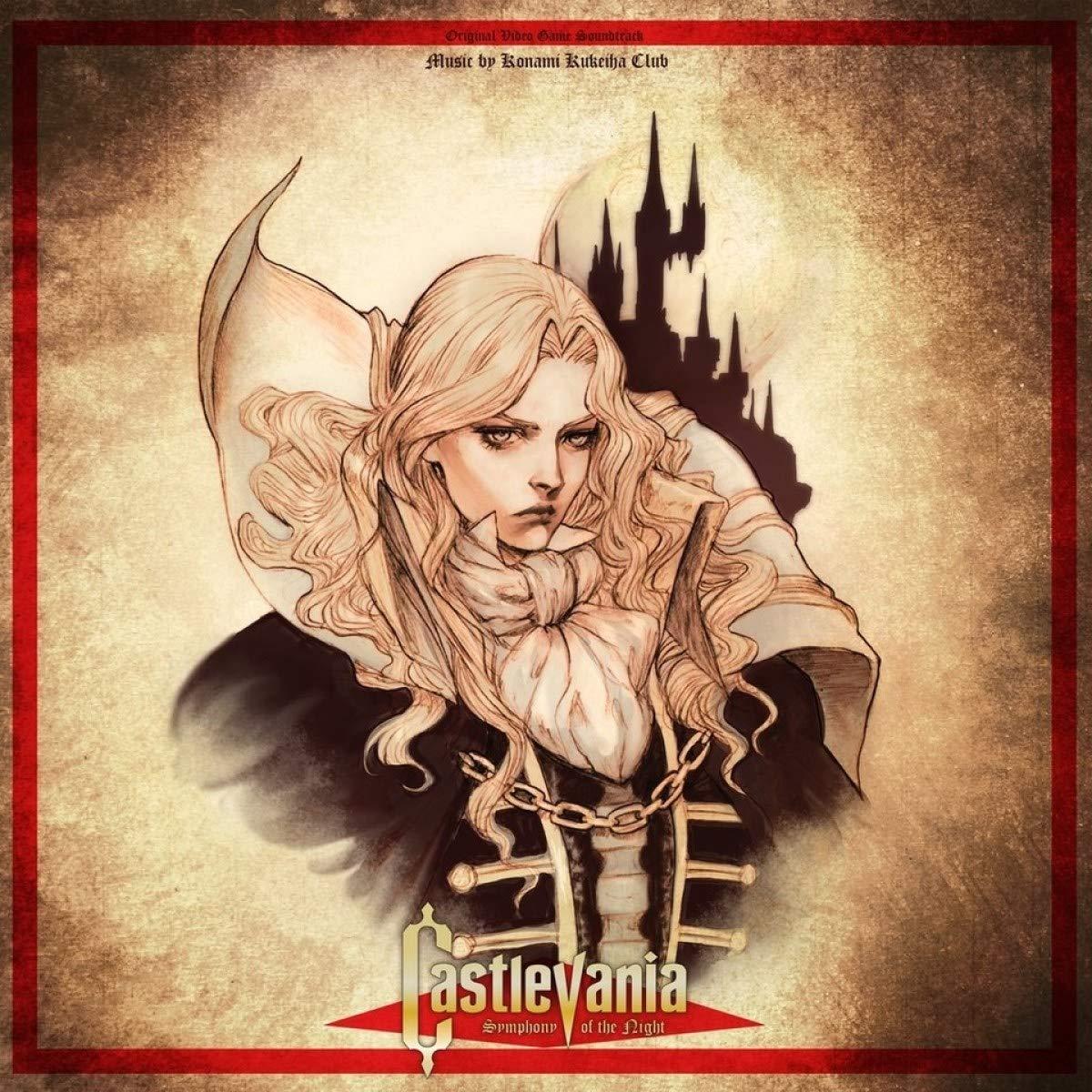 Castlevania Symphony Of The Night (Original Soundtrack)