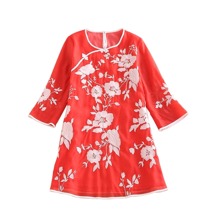 China Palaeowind Frühling Sommer Weibliche Perspektive ...