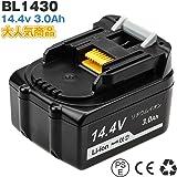 BL1430 マキタ バッテリー マキタ14.4v バッテリー 14.4v 互換バッテリー bl1430マキタ純正リチウムイオン電池 BL1430B BL1450 BL1460 対応電池 長期保証 DOSCTT